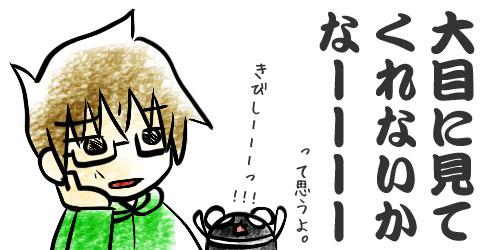 20160122_2