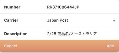 スクリーンショット 2016-02-28 15.00.20