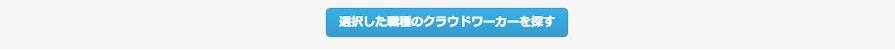 スクリーンショット 2016-02-05 15.30.05