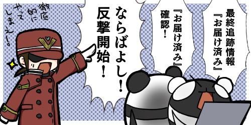 20160621_2