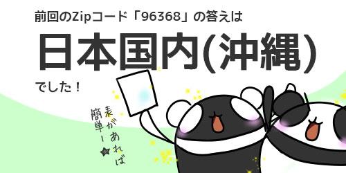 20161012_2